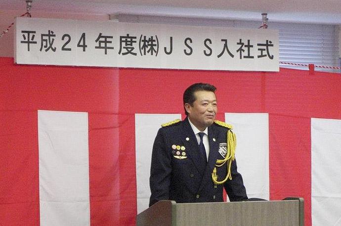 平成24年度JSS入社式