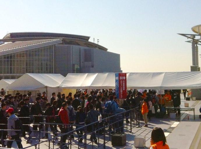 大ヴァンガ祭2013