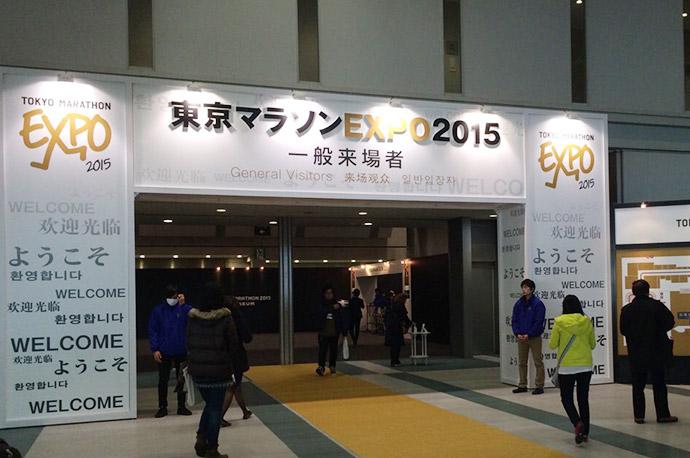 ジャパンゴルフフェア2015