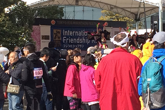 東京マラソンフレンドシップラン 2015