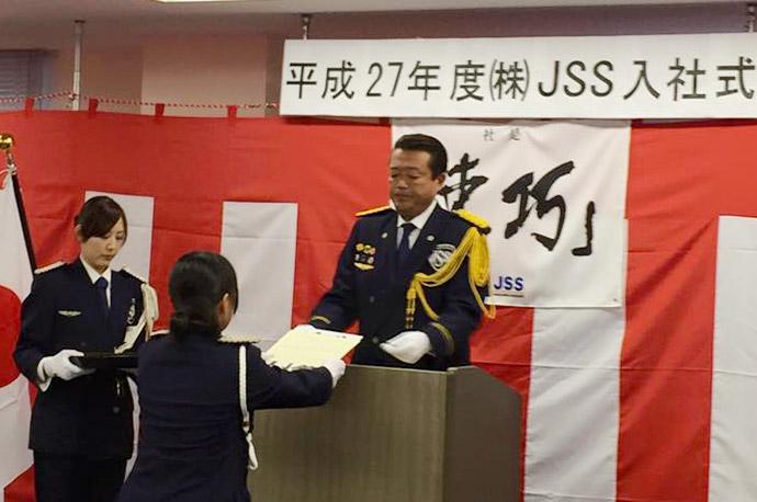 平成26年度JSS入社式