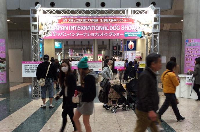 FCIジャパンインターナショナルドッグショー2015