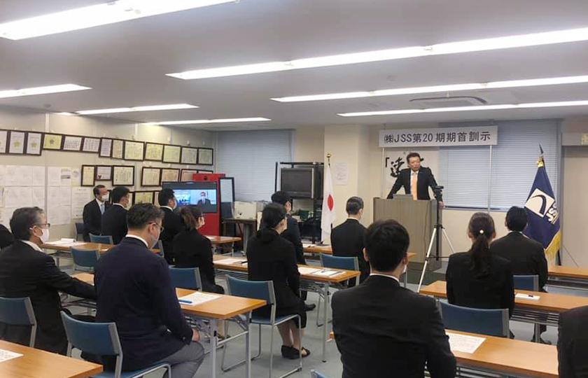 株式会社JSS 第20期期首訓示