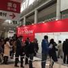 第81回東京インターナショナル・ギフト・ショー春2016、第19回グルメ&ダイニングスタイルショー春2016
