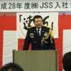 平成28年度JSS入社式