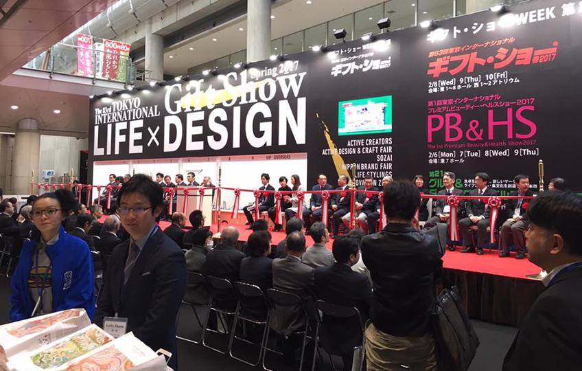 第83回 東京インターナショナルギフトショー春2017