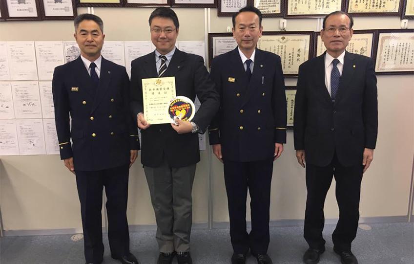 東京消防庁より救命講習受講優良証