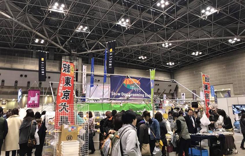 FCIジャパンインターナショナルドッグショー2017